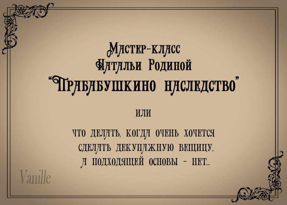 http://vanilledecor.ru/files/16/14/MK-kupurnica-1.jpg